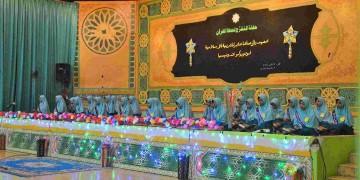 Wisuda UMMI dan Tahfidz Perdana tingkat TMI/ TMt-I