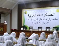 Arabic Camp Sebagai Medium Pemantapan Kemahiran Bahasa Arab